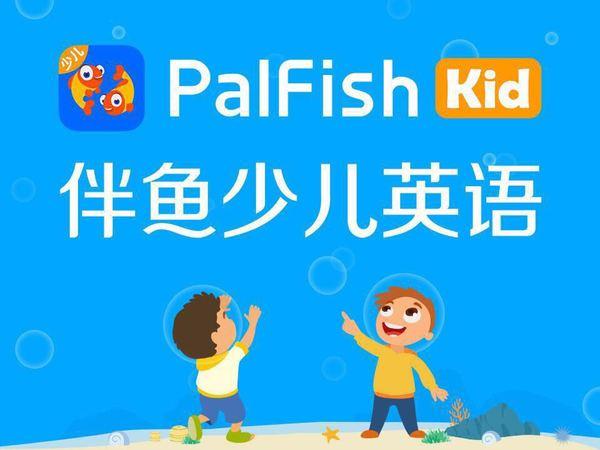 Palfish ESL Jobs Lounge Teach English Jobs Abroad