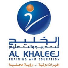 ESL Teachers: Al Khaleej Training and Education, Riyadh, Saudi Arabia