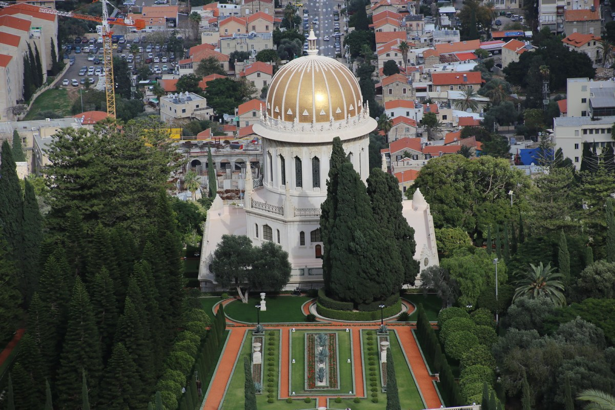 Bahai Shrine, Haifa