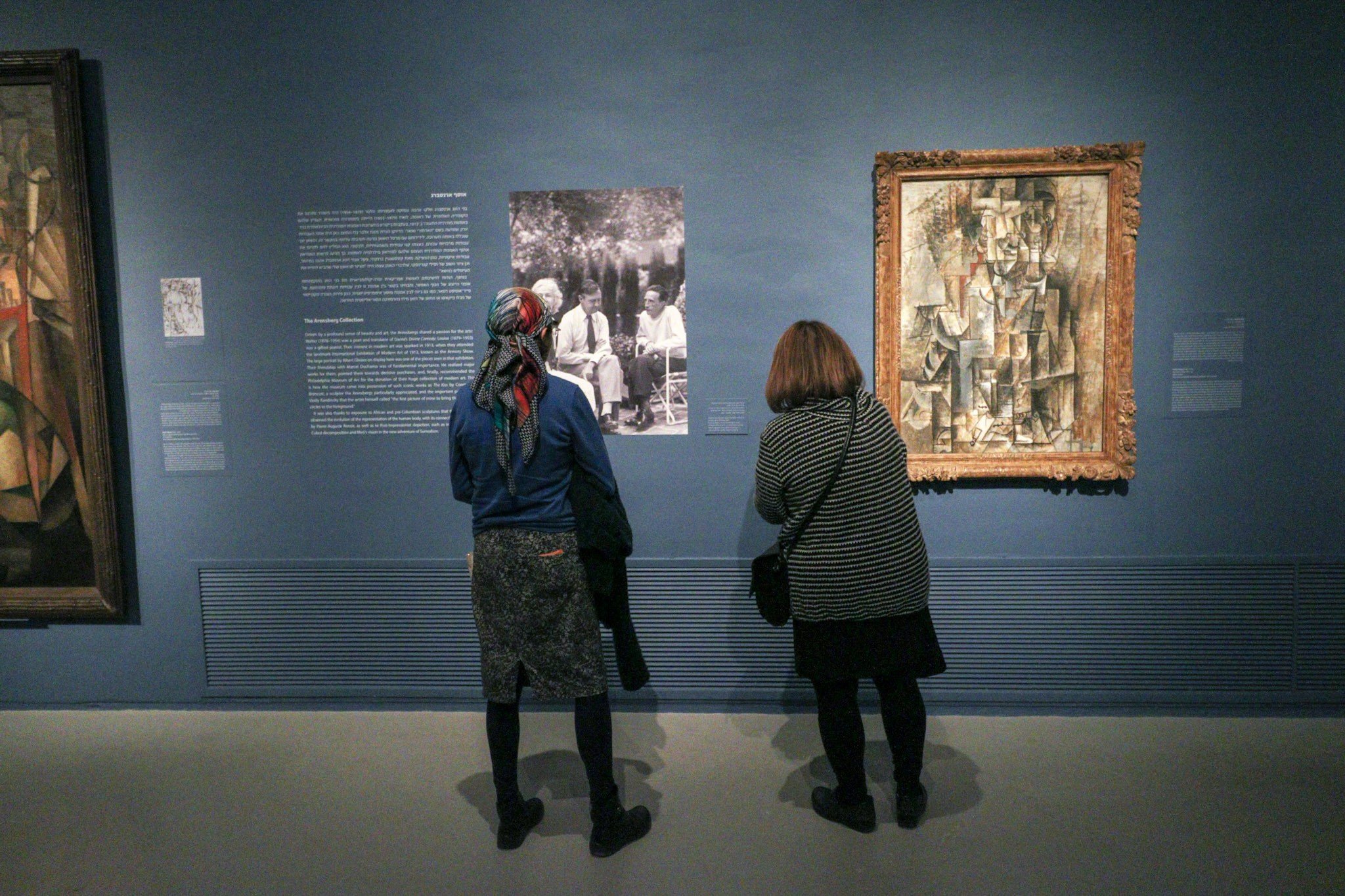 Modern Times Masterpieces from the Philadelphia Museum of Art, exhibition in Tel Aviv Museum of Art, open till 02 February 2019