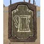 Provisioner's Sign