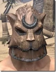 Khajiit Steel Helm - Male Front