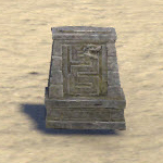 Murkmire Hearth Shrine, Sithis Relief