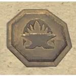 Seal of Clan Morkul, Metal