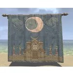 Lunar Tapestry, The Gate