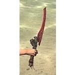 Wayward Guardian Dagger