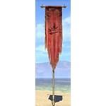 Banner, Tattered Mehrunes Dagon