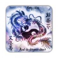 🐉 La danse du dragon 🐉