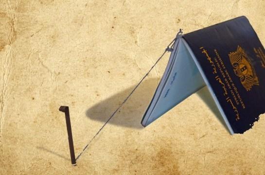 Siria. Un pasaporte intenta traspasar una frontera. Por Tammam Azzam
