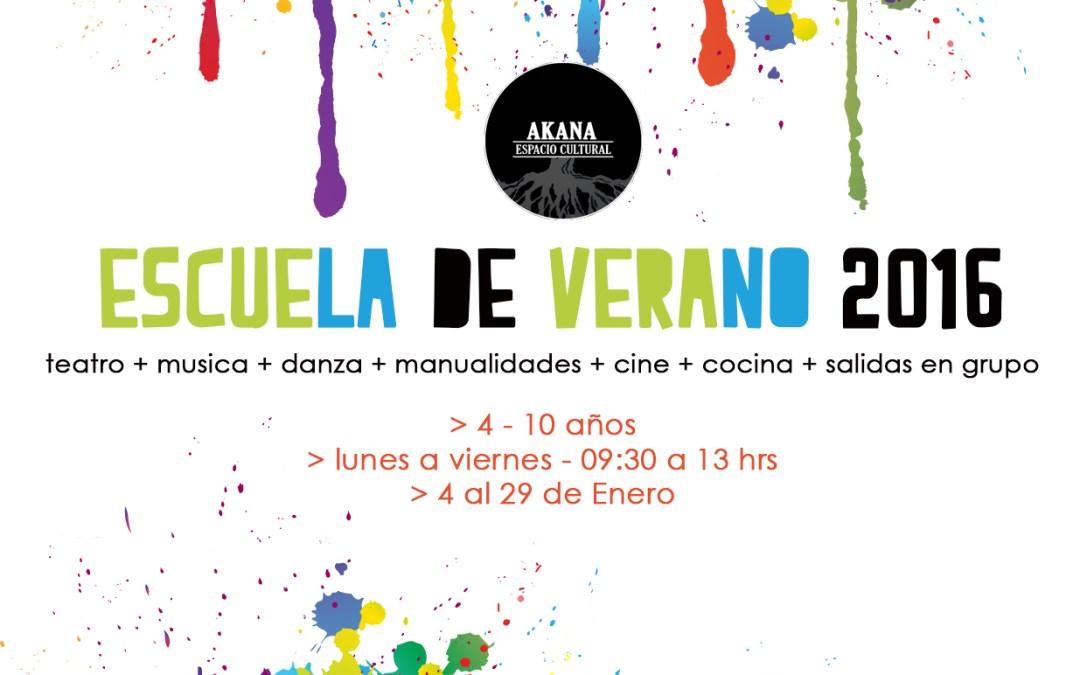 Escuela Artística de Verano 2016