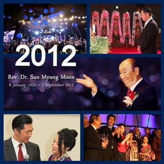 Repaso del Año 2012