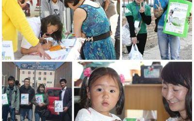 Madres del Mundo-Enseñando Paz con cada Diez Tugrik
