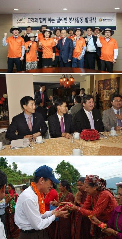 """Empresarios Coreanos se han unido a GPF para implementar proyectos de desarollo social y economico alrededor del mundo.(arriba) Empleados de Depositos de Seguridad Coreano antes de ser voluntarios en la companhia patrocinada por Aldea Alllights en Filipinas. (medio) Empresarios Coreanos y Latinoamericanos se encuentran durante la conferencia internacional sobre """"Gobernanza, Etica y Desarrollo"""" en Paraguay. (abajo) Sr. Kimseo Seoung Won, Vicepresidente Ejecutivo de Kangwon Land Co. saluda a residentes de la primera Aldea High 1 Hope."""