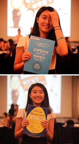 GPF-Corea abre las inscripciones para la Competencia Proyecto de Unificación 2013