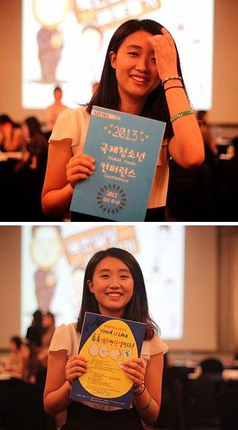 GPF-Corea llama al Compromiso de Estudiantes para la Reunificación Coreana