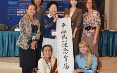 Dra. Jun Sook Moon Urge A Las Mujeres Para Hacer La Reunificación Coreana Parte De Su Vida Diaria