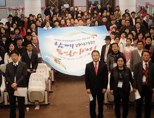 """La Acción Corea Unida toma iniciativa para """"Abrir la Era de la Unificación"""""""