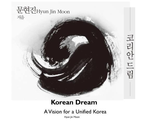 suenocoreano