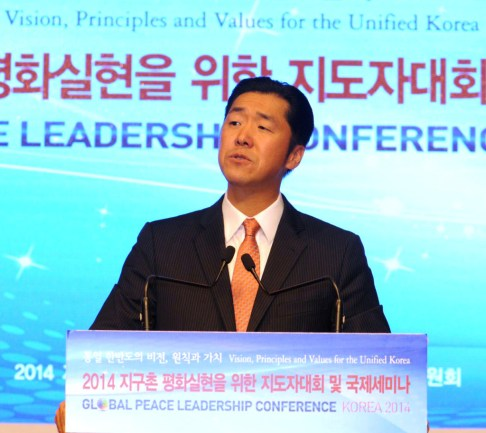 El Dr. Moon, Presidente de FPG dijo que el enfoque de la conferencia era visión, principios y valores que puedan guiar una Corea unificada