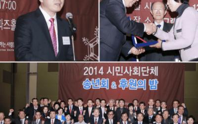 Los coordinados esfuerzos para la unificación de la Fundación Paz Global – Corea son reconocidos