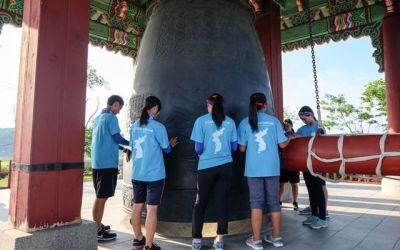 Unificación Coreana de Todos los Días