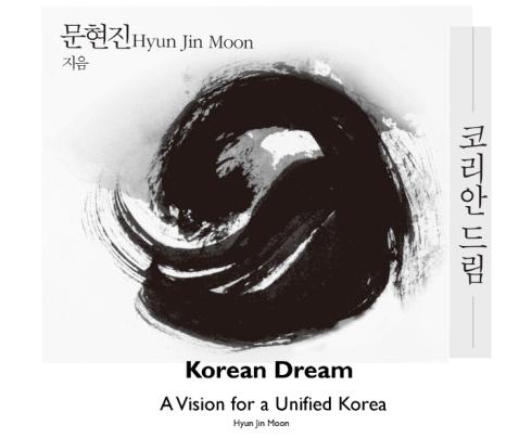 Sueño Coreano: Visión de una Corea Unificada
