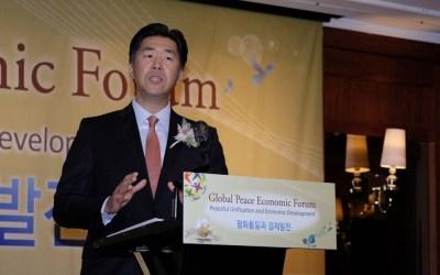 """Discurso Principal del Dr. Hyun Jin Moon en el Foro Económico Paz Global: """"La Unificación Pacífica y el Desarrollo Económico"""""""