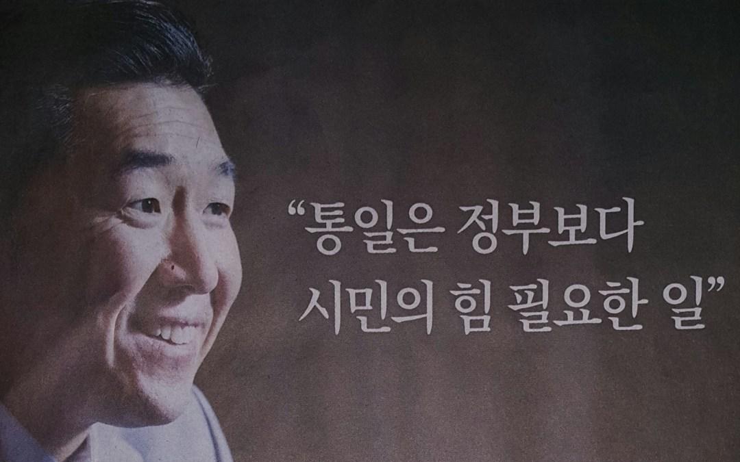 Entrevistas Impresas en Artículos Coreanos