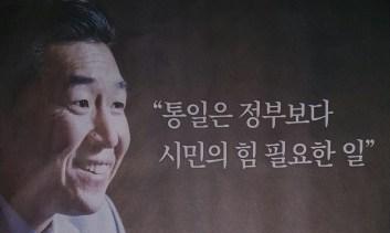 JoongAng-Sunday1