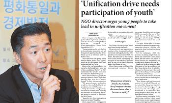 Korea Times Publica Entrevista del Dr. Moon