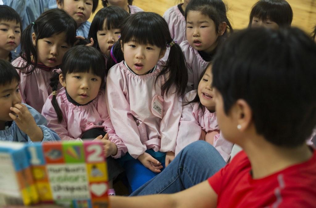 Educación para el Futuro