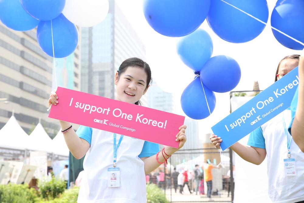 Campaña One K para la reunificación de Corea del Norte con Corea del Sur