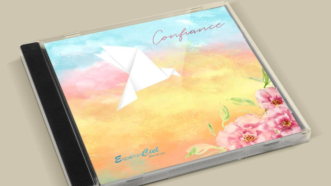 «Confiance» album CD