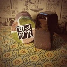 Kanji 歌, canción, en estilo antiguo Tensho.