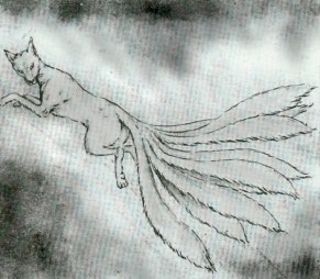 Artista desconocido. Imagen de: The Kitsune Page.
