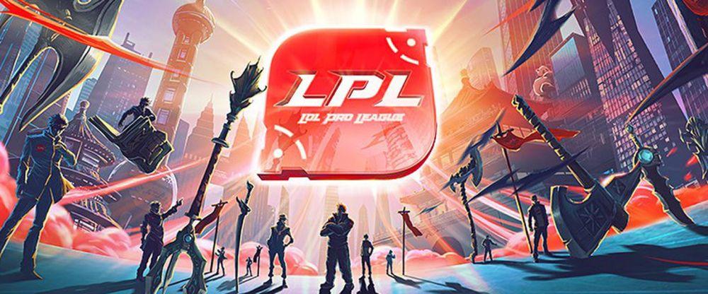 La LPL china publica su calendario para 2019 - Movistar eSports