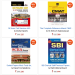 Buy Competitive Examination Books, Online Entrance Exam Book