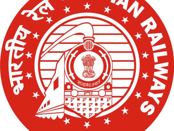 INDIAN RAILWAYS IRCTC