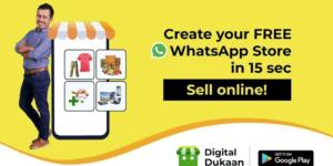 Digital Dukaan – Open Online Store in 15 seconds
