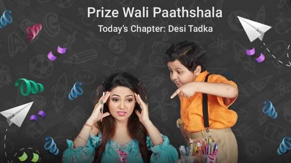 Flipkart quiz answers today for - Prize Wali Pathsala
