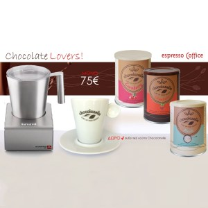 Chocolate Lovers pack