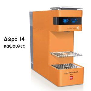 ΜΗΧΑΝΗ FRANCIS Y3 Πορτοκαλί
