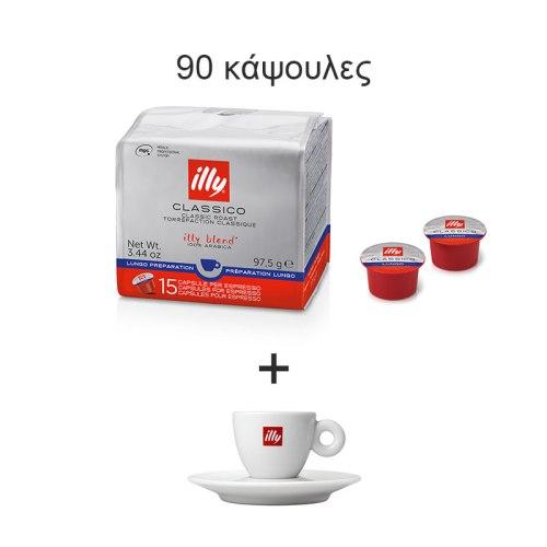 90-capsules-mps-lungo-cap