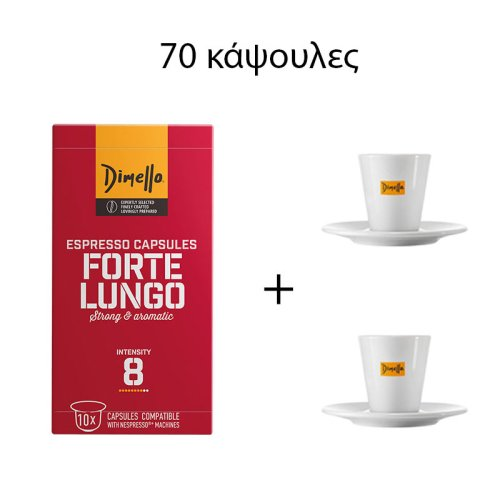 dimello-forte-lungo-capsules-70