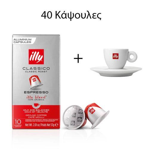 illy-compatible-classico-40
