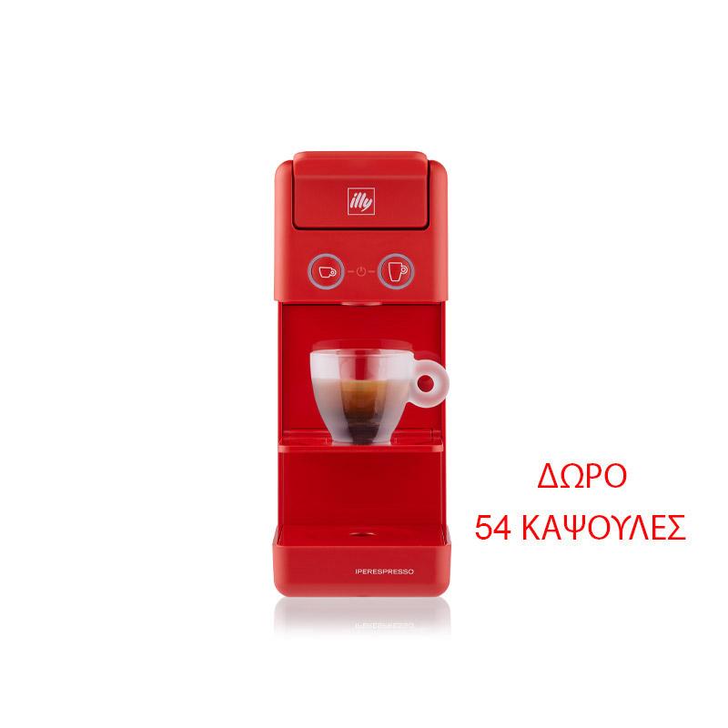 y33-iperespresso-red-0221