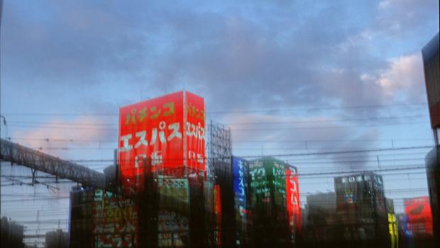 Rue de Chine