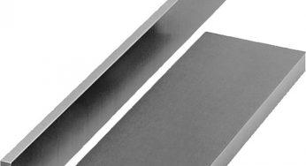 la barre en metal tube acier