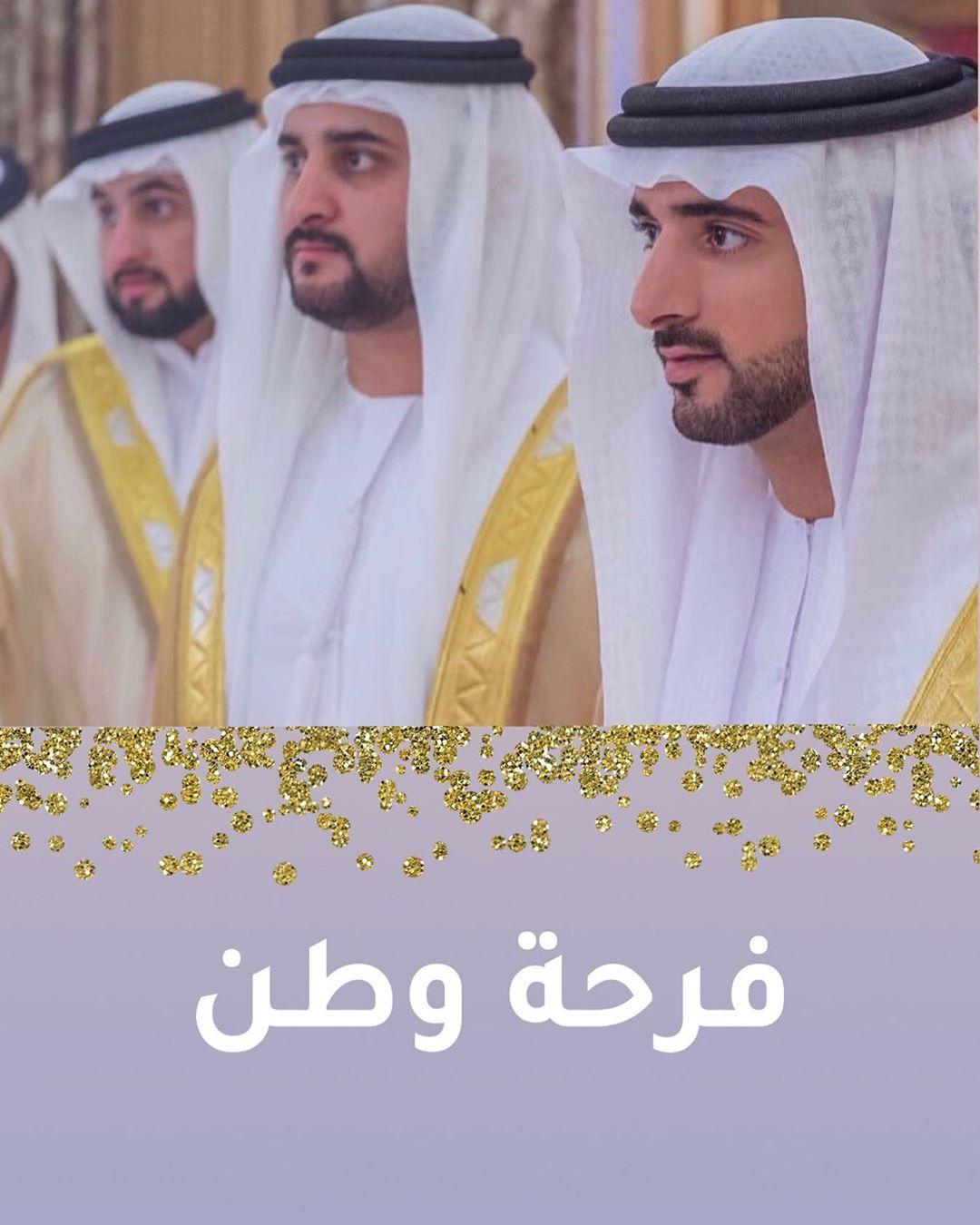 Sheikh Hamdan Wife Photos : sheikh, hamdan, photos, Dubai, Crown, Prince, Sheikh, Hamdan, Married, Esquire, Middle