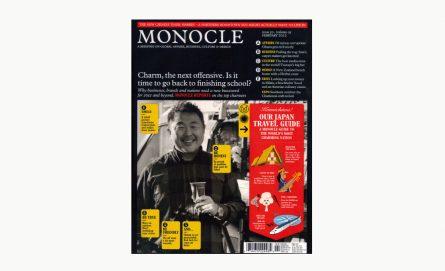 Monocle / 2012